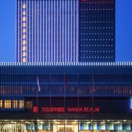 北京万达嘉华酒店