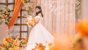 【安小静婚礼定制】2020款-橘里橘气