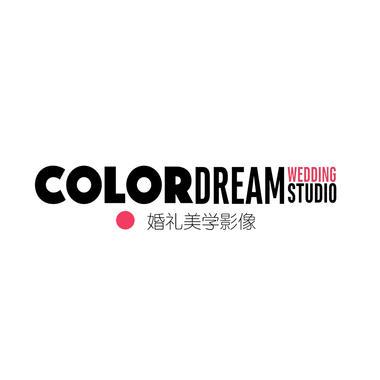 Color Dream婚礼美学摄影
