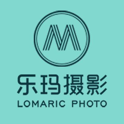 宁波乐玛摄影 LOMARIC