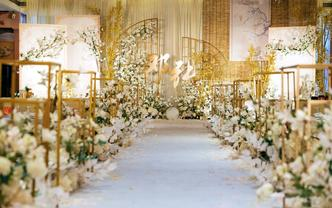 一价全包】香槟色中式婚礼| 诗缔婚礼