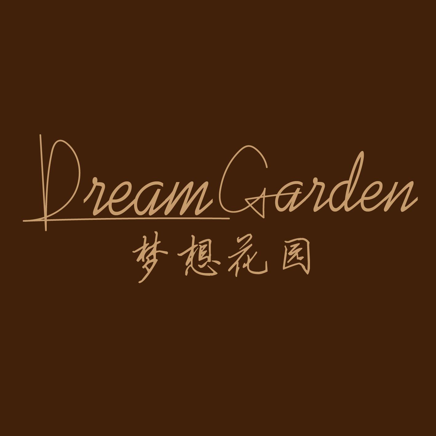 DG梦想花园婚礼企划