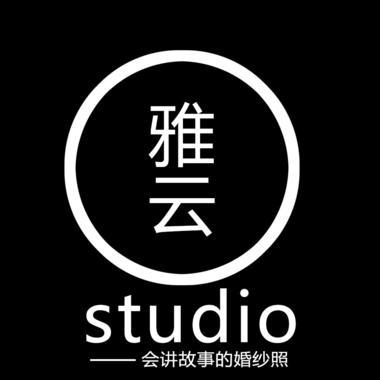 雅云全球旅拍(重庆店)