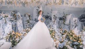 Ai婚礼 蓝色主题 (20年网红款主题婚礼)