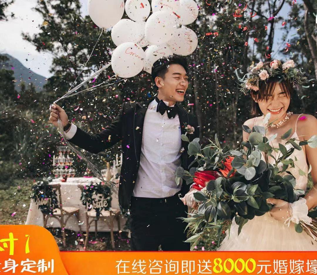 台北新娘婚纱摄【城市潮拍】送早妆婚纱出门纱秀禾服
