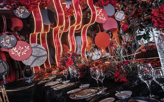 【专属定制】婚瑞文化·红黑色轻奢婚礼