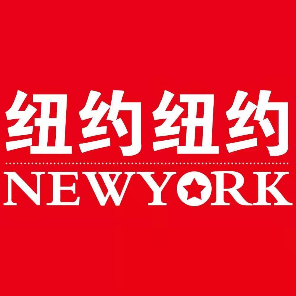 纽约纽约摄影会馆
