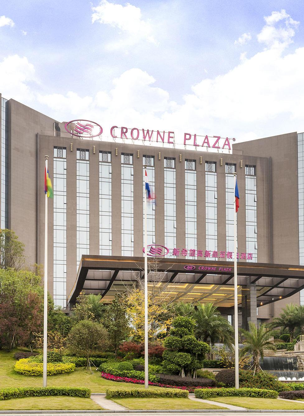 高新皇冠假日酒店