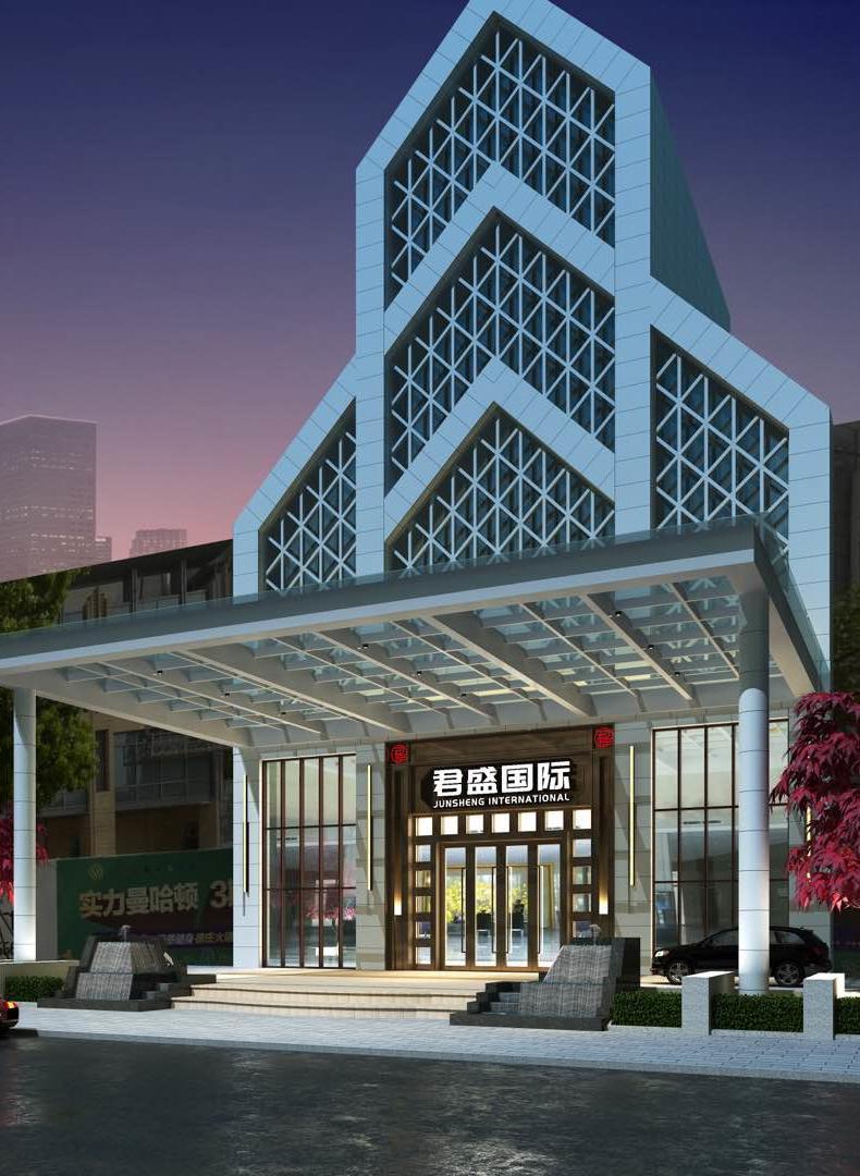 苏州君盛国际酒店