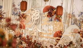 【名人私人订制】香槟新中式婚礼