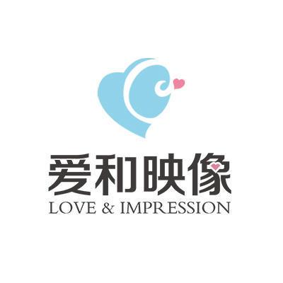 爱和映像STUDIO 私人定制