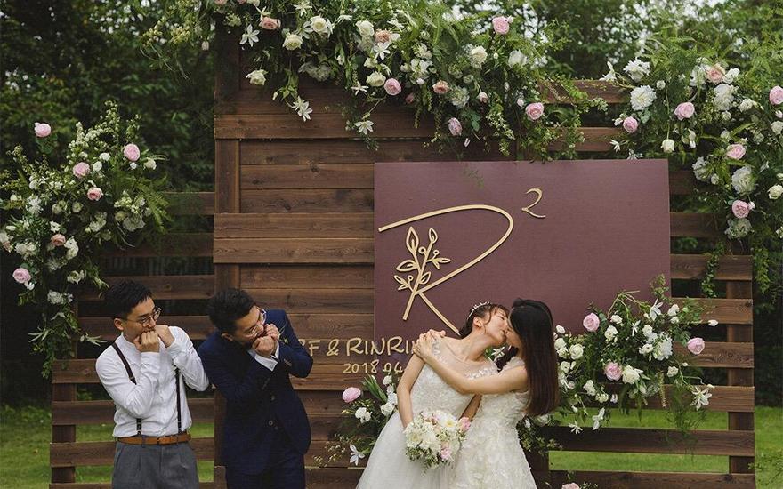 世上另一个我-质感森系草坪婚礼