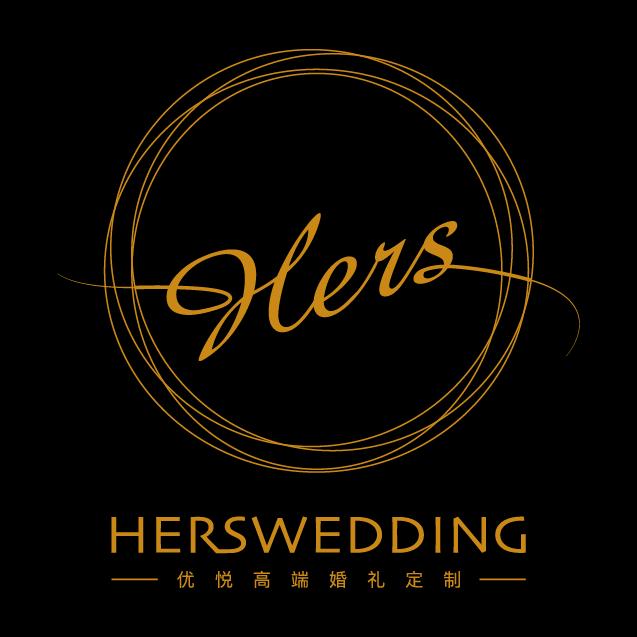 Herswedding优悦高端婚礼定制