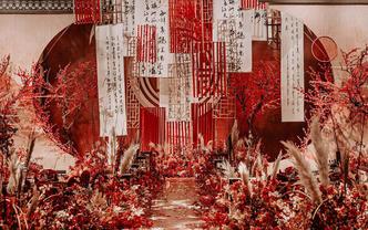 秾华醉丨DreamPark·复古暗色唯美中式婚礼