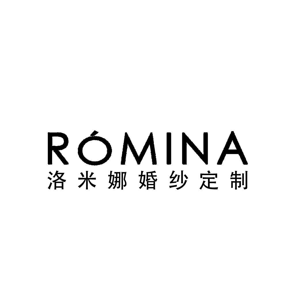 Romina洛米娜婚纱