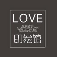 龙湾区LOVE印象美学馆