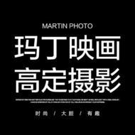 玛丁映画高定摄影