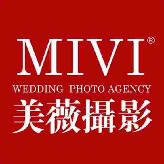 济南美薇高端婚纱摄影