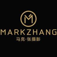 马克张摄影STUDIO