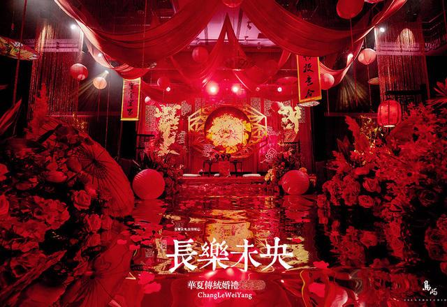 【汉式婚礼】传统文化传承  长乐定制