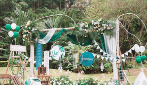 森系户外婚礼设计超值一站式