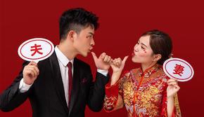 【专享】小欢囍【新潮国风】+八重大礼