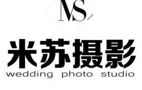 米苏摄影 MISU STUDIO 天津店