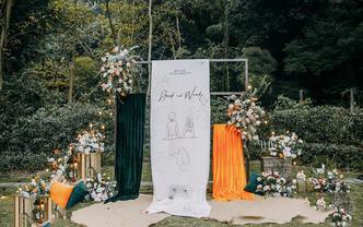 【安东妮】潮婚专享  好评如潮的户外婚礼
