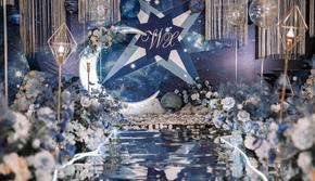 【一价全包】策划+布置+四大金刚 璀璨星空婚礼