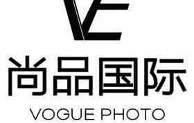 尚品国际婚纱摄影工作室
