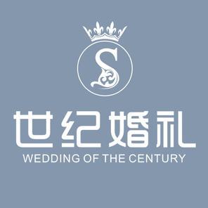 宁波世纪婚礼定制