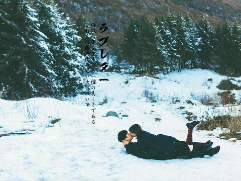 川西雪景&成都+12服12造+包车包住包门票