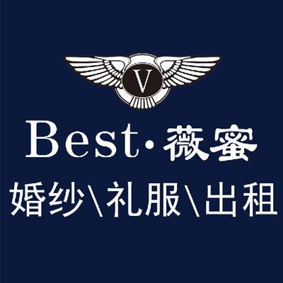 BEST薇蜜婚纱定制
