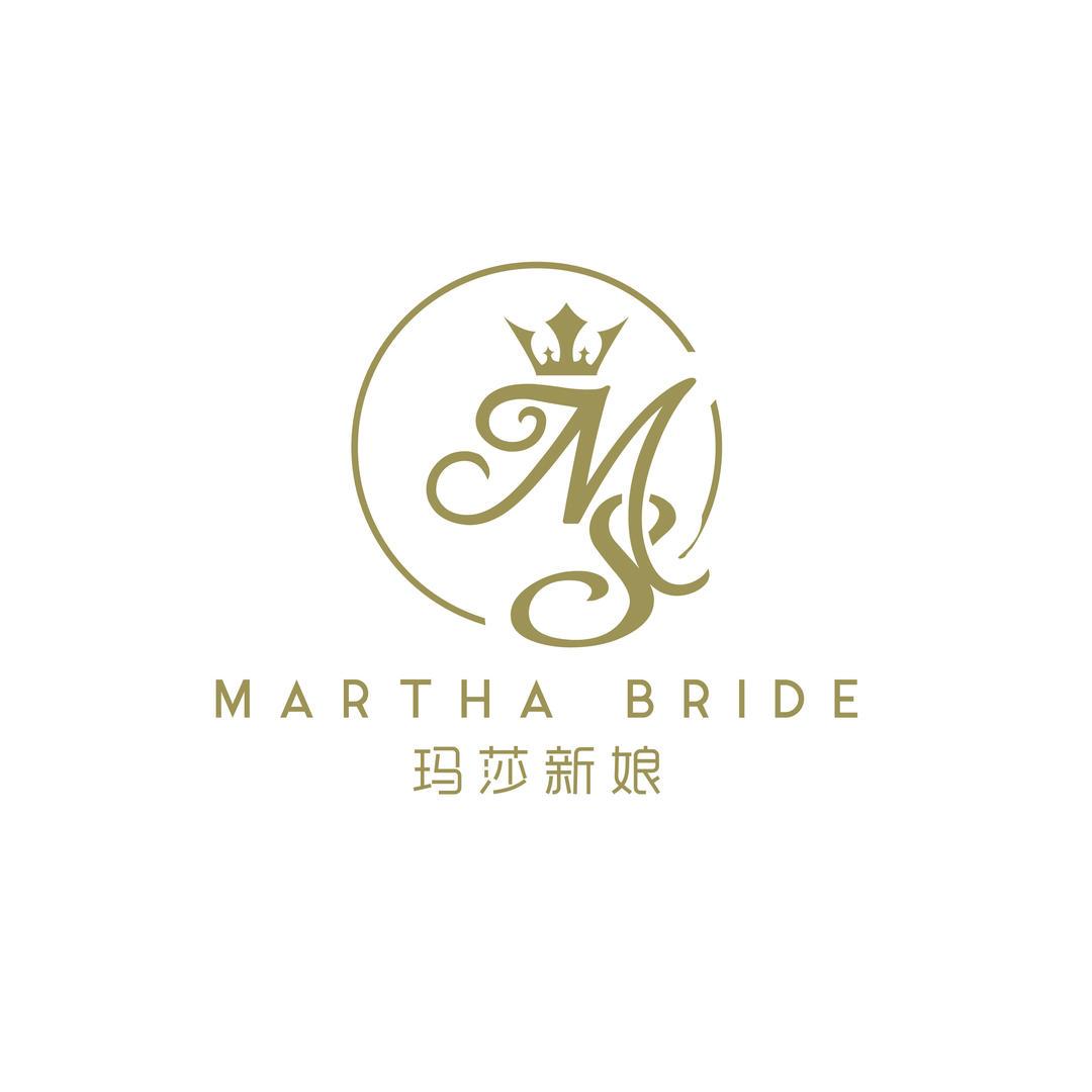 玛莎新娘婚纱礼服馆