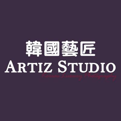 韩国艺匠ARTIZ STUDIO(青岛)