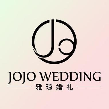 JoJoWedding雅琼婚礼