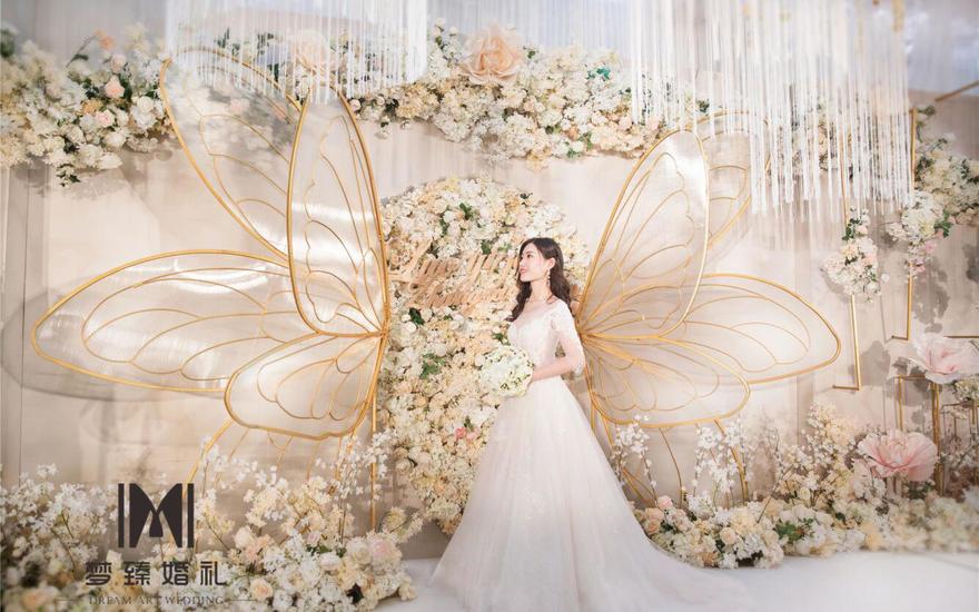 蝴蝶的翅膀 香槟梦幻 梦臻婚礼