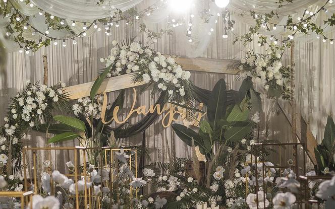 【尚喜宝婚礼】一价全包白绿色森系婚礼