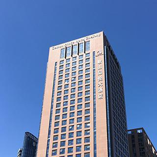 浙江歌山品悦大酒店
