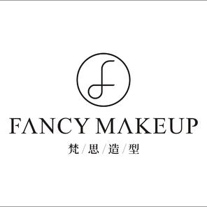 梵思造型FANCY MAKEUP