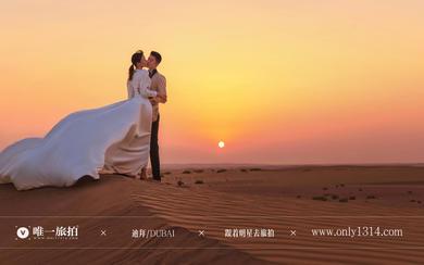 【唯一旅拍迪拜站】撒哈拉沙丘