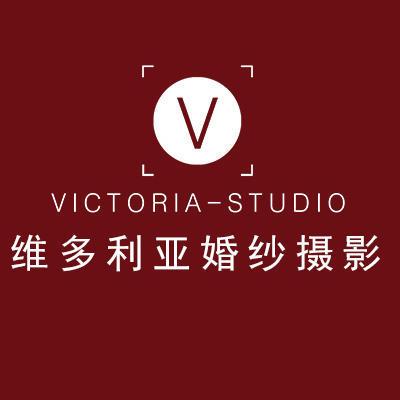 维多利亚国际婚纱摄影(张家港店)