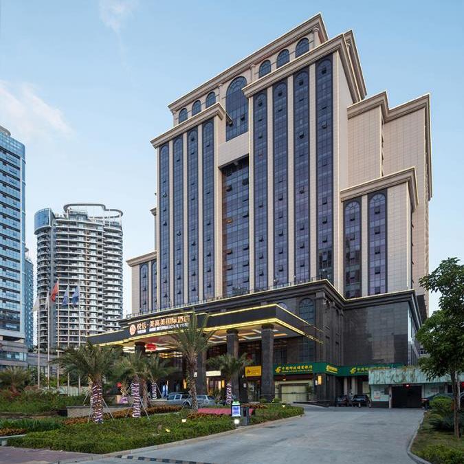 三亚悦信美高美国际酒店