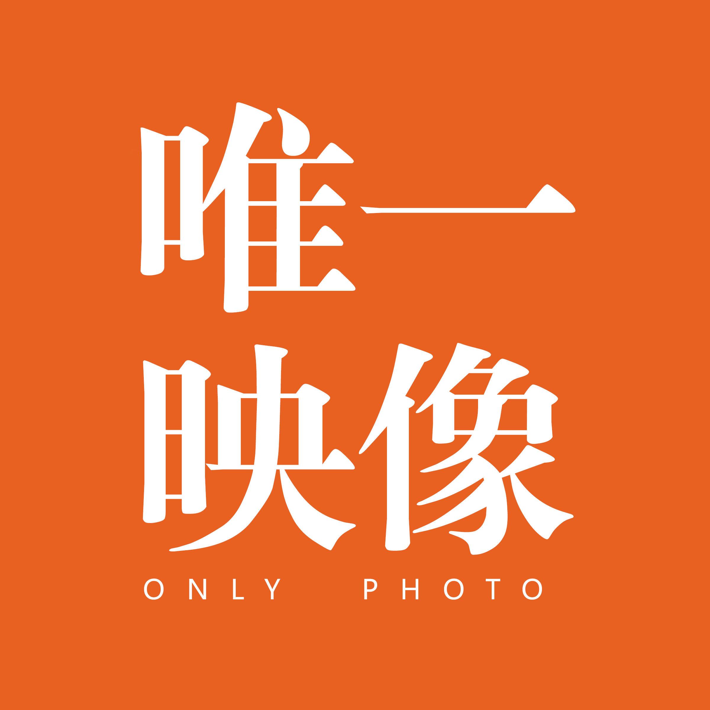唯一映像婚纱摄影(宁波旗舰店)
