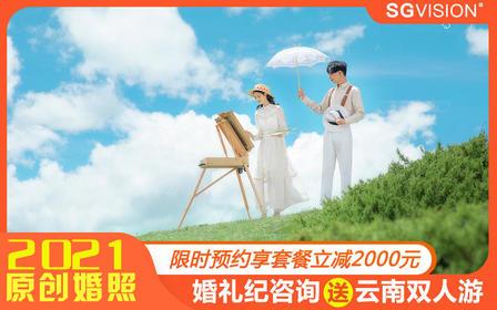 【复古森系】8服8造/200张全送/产品包邮
