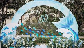 【贝洛琪定制】海洋风草坪婚礼