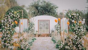 【汇爱婚礼】黄白色户外清新婚礼