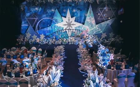 爆款蓝色系星空闪烁的星星 定制婚礼