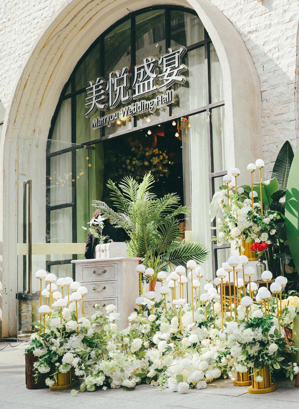 Marryou婚礼艺术中心