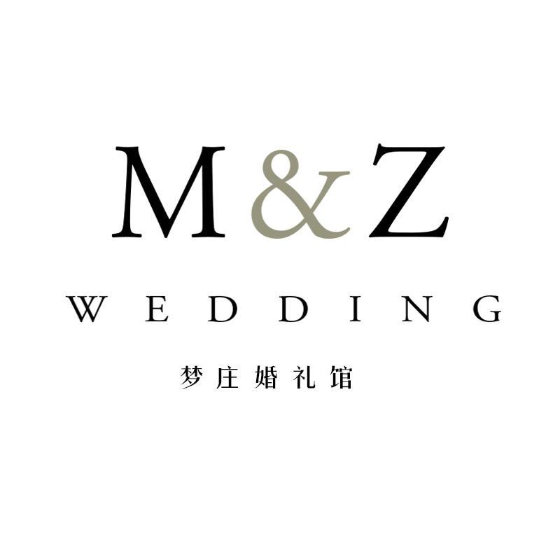 M&Z梦庄馆